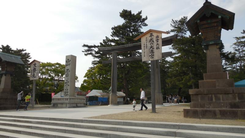 f:id:katayama-lawoffice:20140429215405j:image:w640