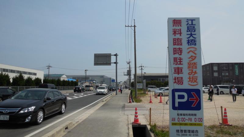 f:id:katayama-lawoffice:20140429215822j:image:w640