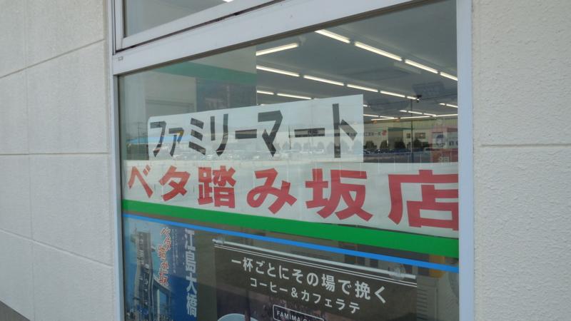 f:id:katayama-lawoffice:20140430211855j:image:w640