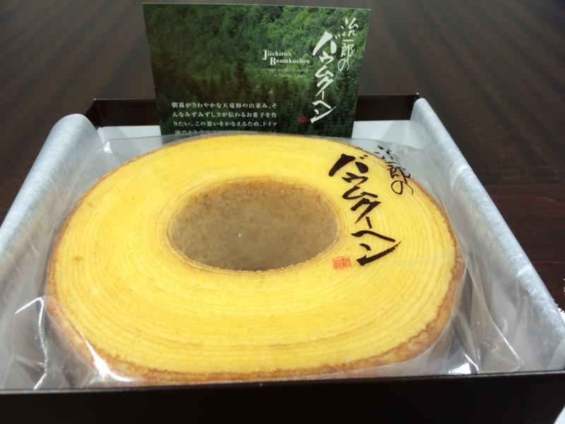 f:id:katayama-lawoffice:20140916213151j:image:w640