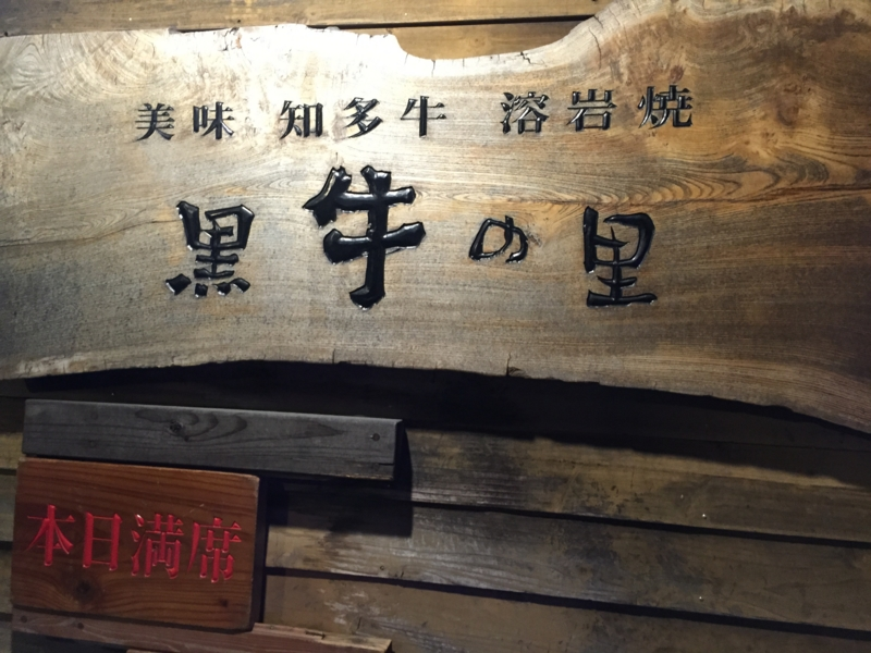 f:id:katayama-lawoffice:20141205232833j:image:w640