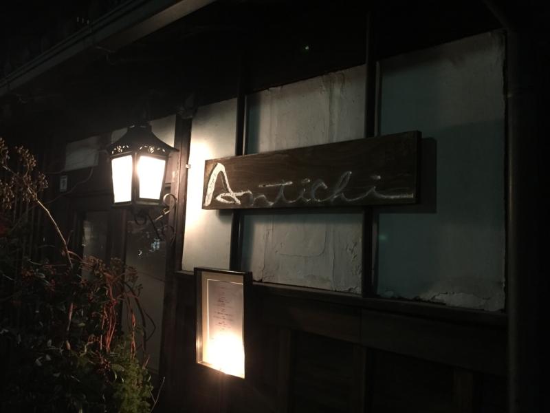 f:id:katayama-lawoffice:20141227002903j:image:w640