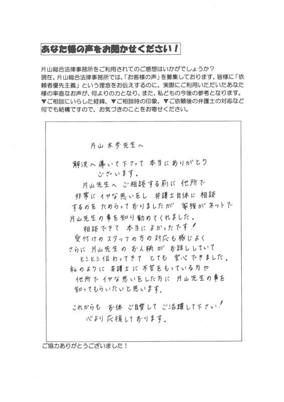 f:id:katayama-lawoffice:20161119171302j:image:w360