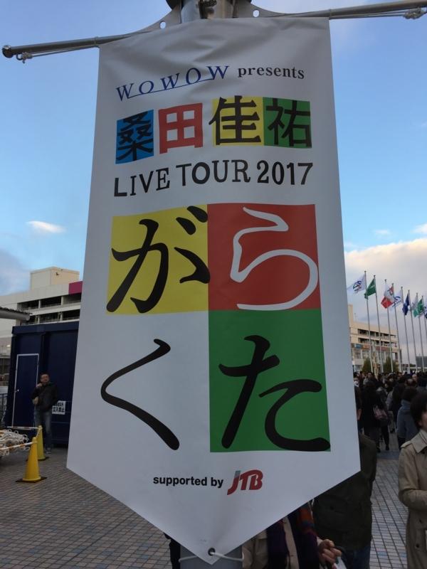f:id:katayama-lawoffice:20171120212130j:image:w640