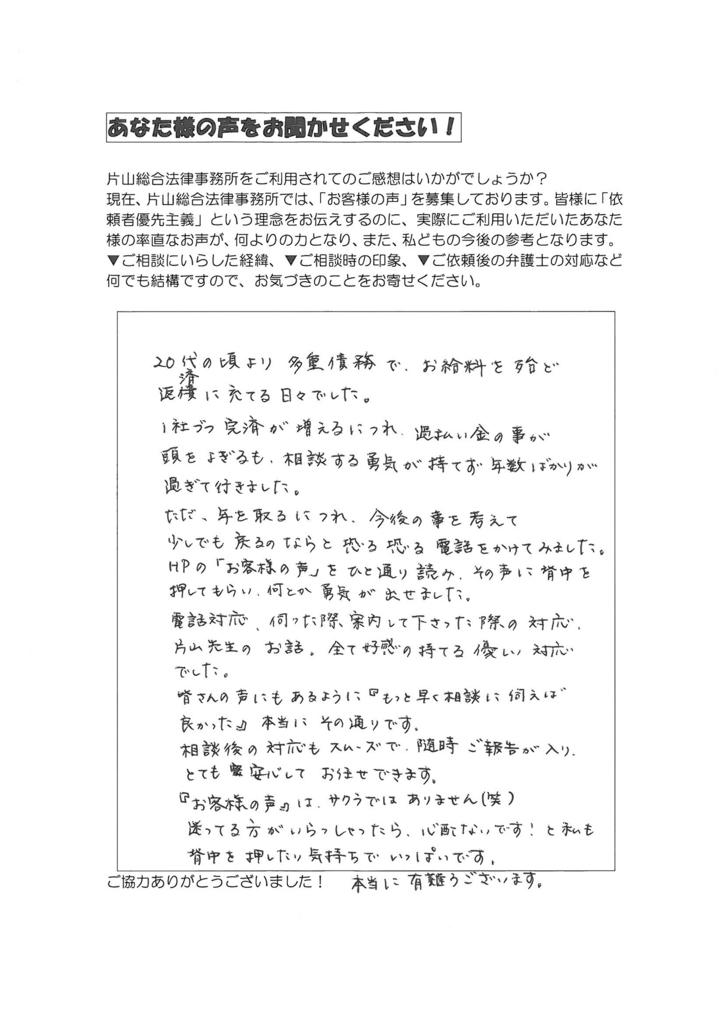 f:id:katayama-lawoffice:20180615141731j:plain