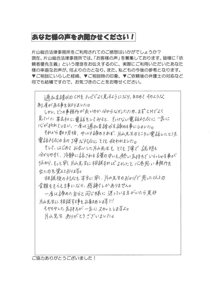 f:id:katayama-lawoffice:20180718105448j:plain
