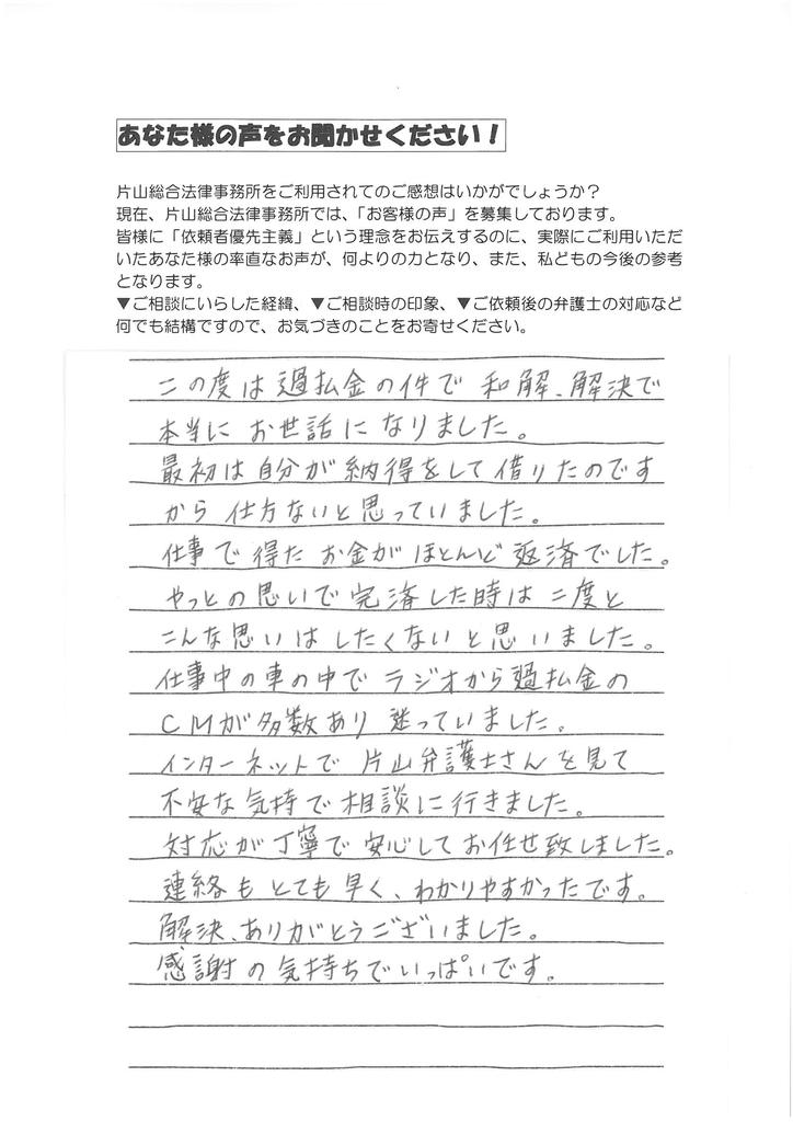 f:id:katayama-lawoffice:20181011131451j:plain