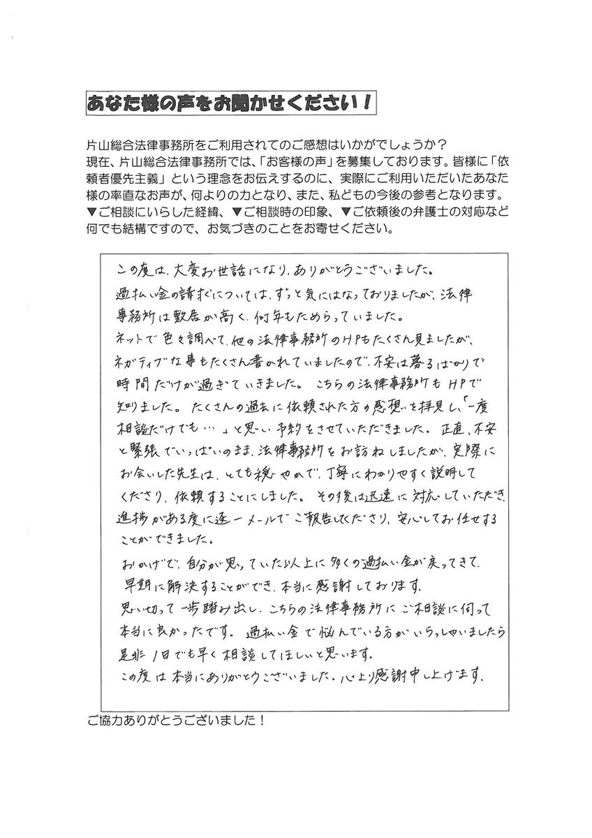f:id:katayama-lawoffice:20200127150333j:plain