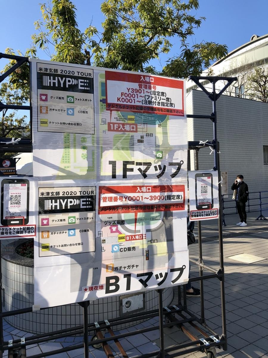 f:id:katayama-lawoffice:20200225191930j:plain