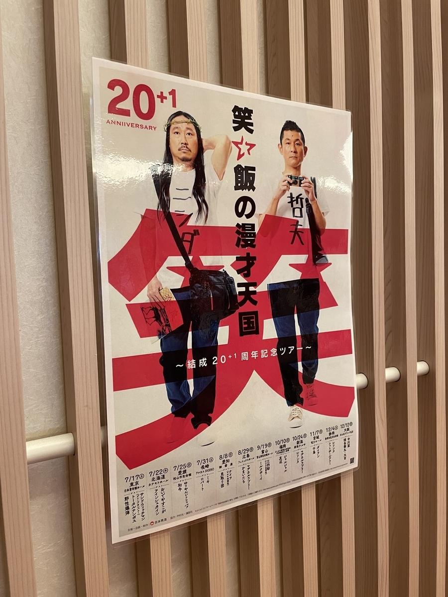 f:id:katayama-lawoffice:20210815150250j:plain