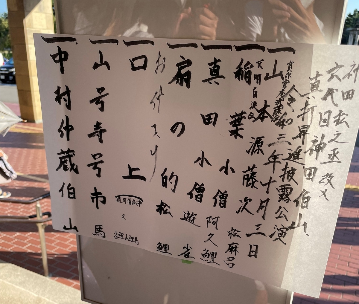 f:id:katayama-lawoffice:20211004185002j:plain