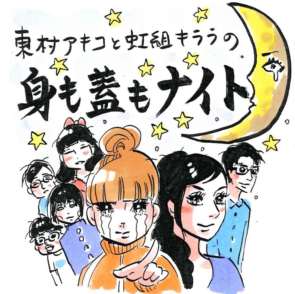 f:id:katayamaryosuke:20180124175711j:plain