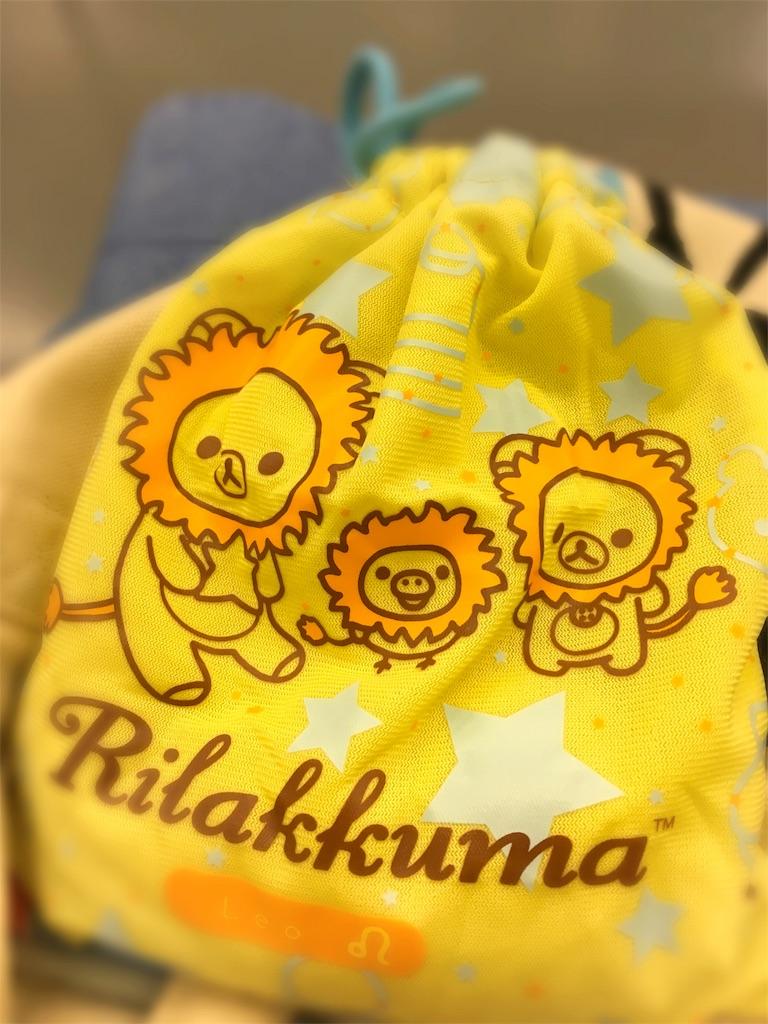 f:id:katayamasayuri:20160925201613j:image