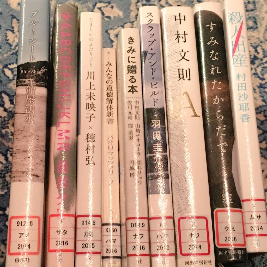 f:id:katayamasayuri:20170415010511j:image