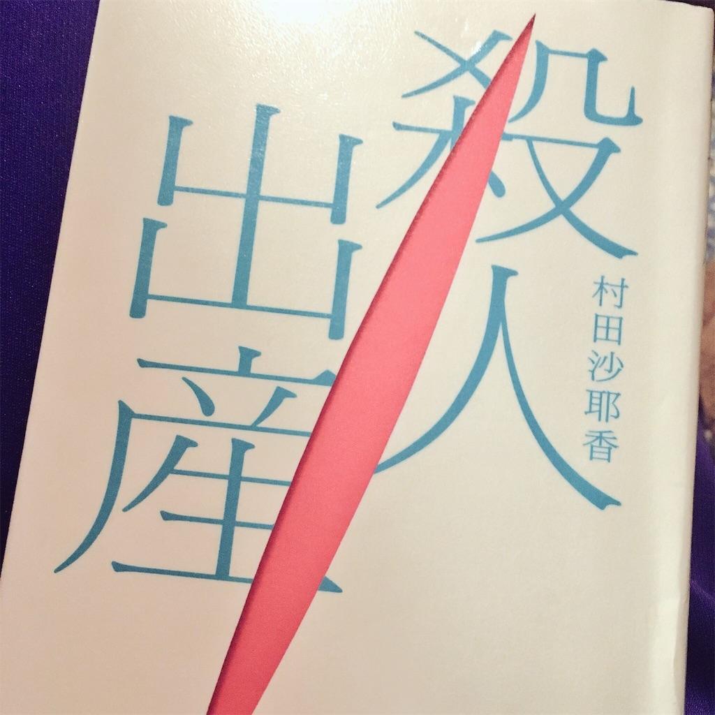 f:id:katayamasayuri:20170606003112j:image