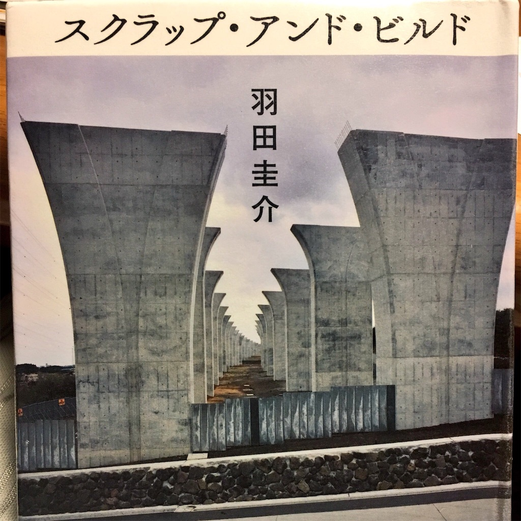 f:id:katayamasayuri:20170606003252j:image