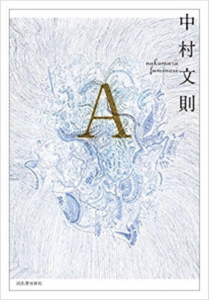 f:id:katayamasayuri:20170606003355j:image