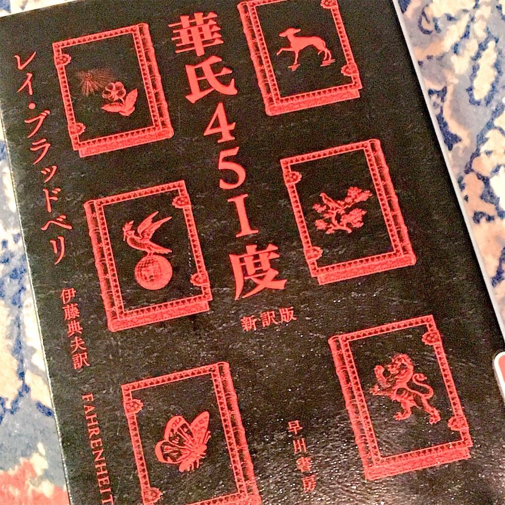 f:id:katayamasayuri:20170606003523j:image