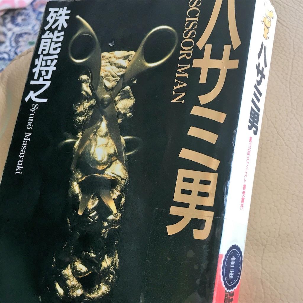 f:id:katayamasayuri:20170606003633j:image