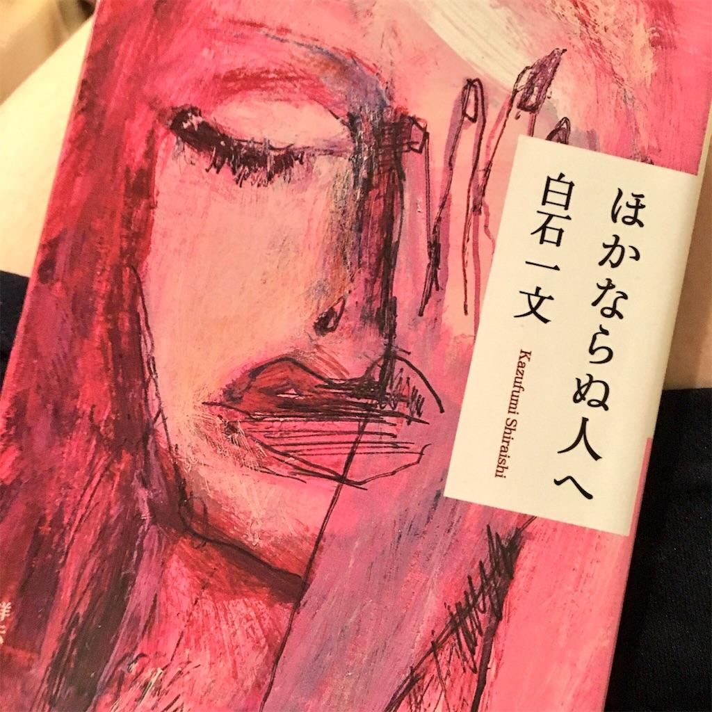 f:id:katayamasayuri:20170812220041j:image
