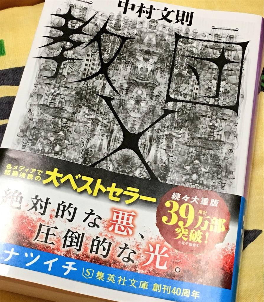 f:id:katayamasayuri:20170812220142j:image