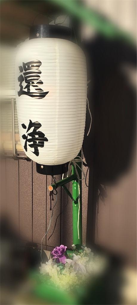 f:id:katayamasayuri:20171118012848j:image