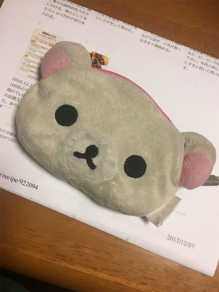 f:id:katayamasayuri:20171215232403j:image
