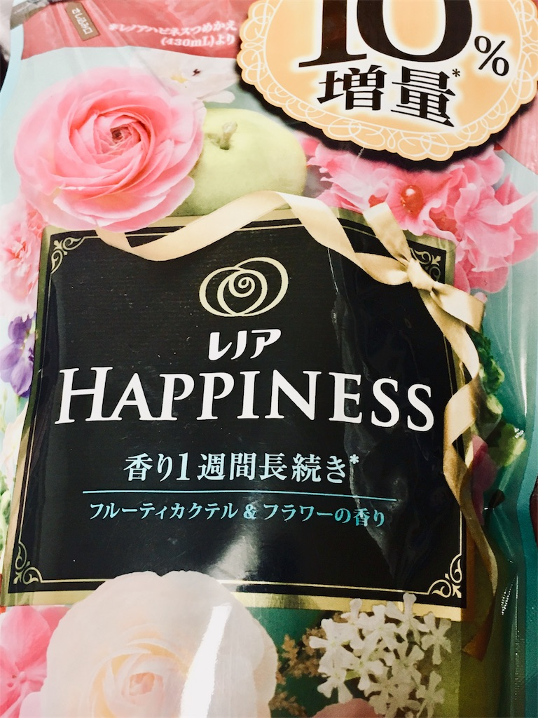 f:id:katayamasayuri:20180516041521j:image