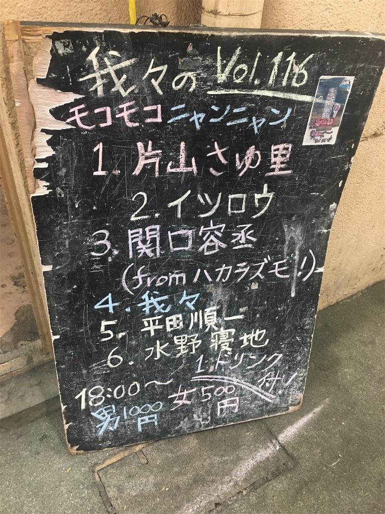f:id:katayamasayuri:20180611174123j:image