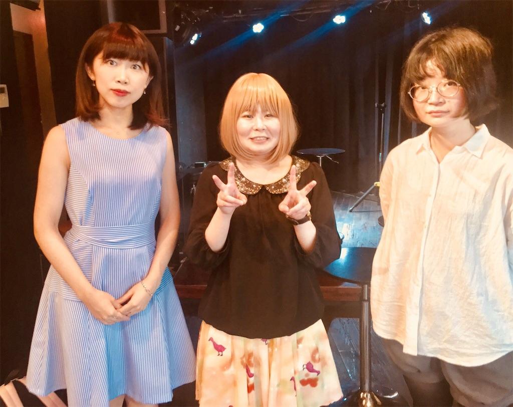 f:id:katayamasayuri:20180625194547j:image