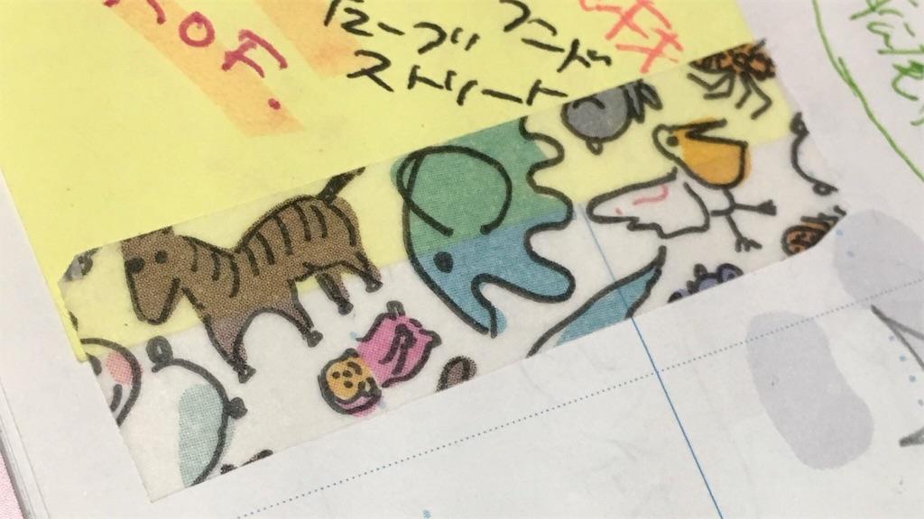 f:id:katayamasayuri:20181018024212j:image