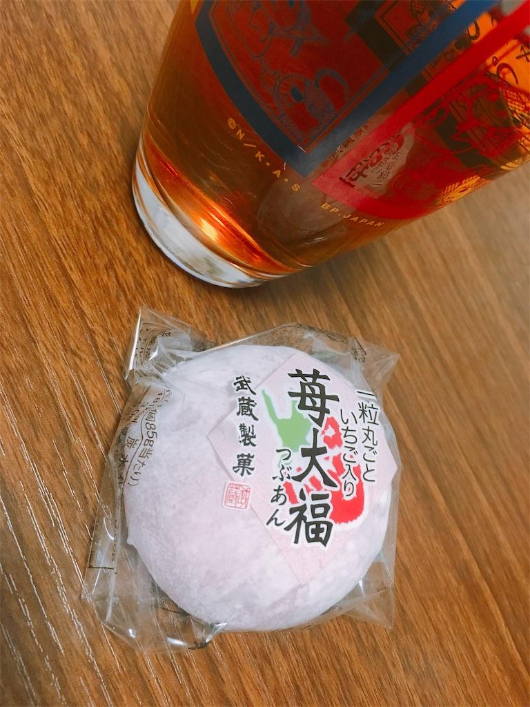f:id:katayamasayuri:20181209231257j:image