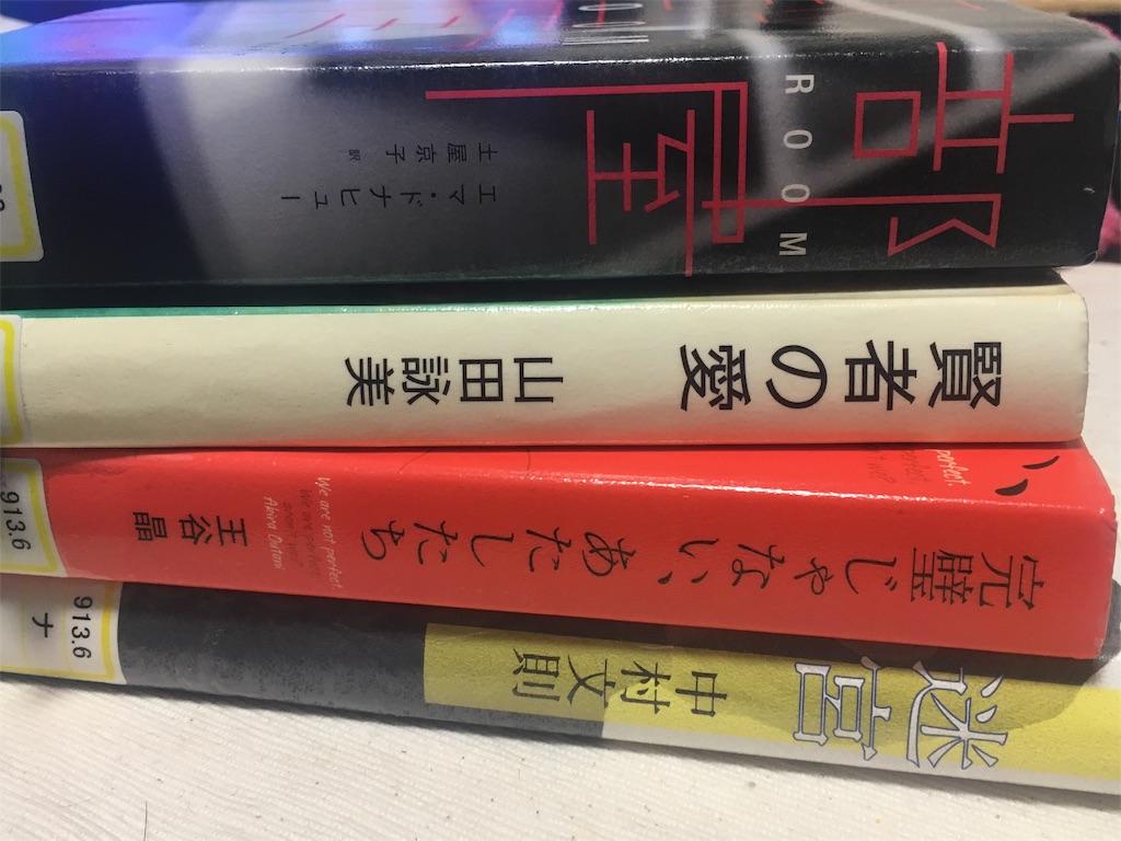 f:id:katayamasayuri:20181217013101j:image