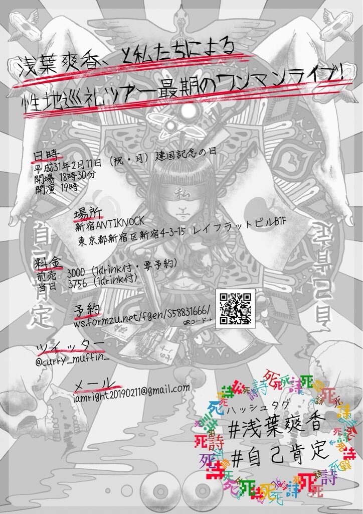f:id:katayamasayuri:20190130182459j:image