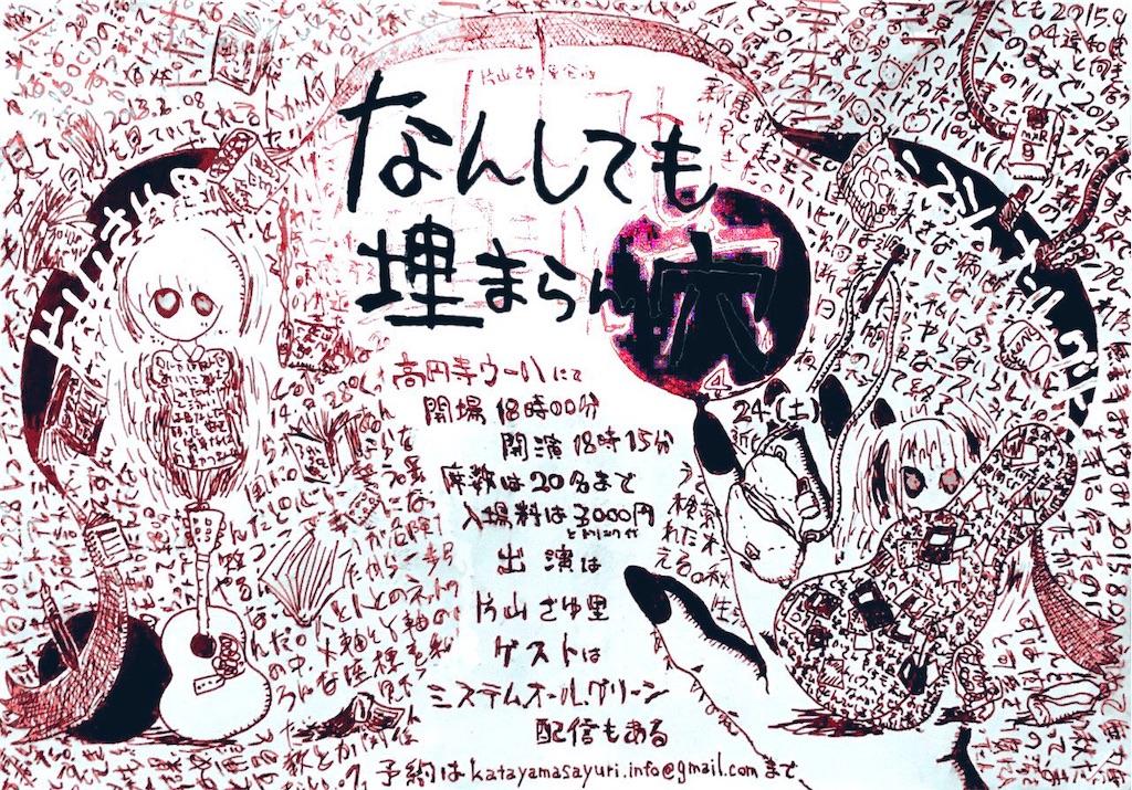 f:id:katayamasayuri:20210421223711j:image