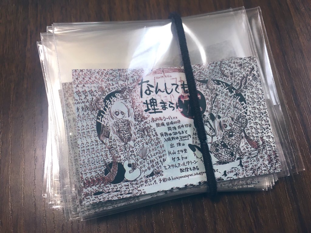 f:id:katayamasayuri:20210428164151j:image