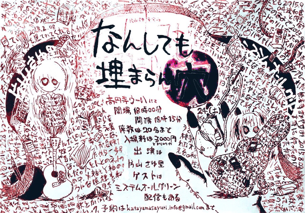 f:id:katayamasayuri:20210428164154j:image