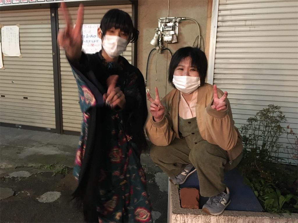f:id:katayamasayuri:20210428164201j:plain