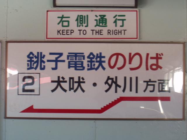 f:id:katayoku_no_hito:20061229134904j:plain