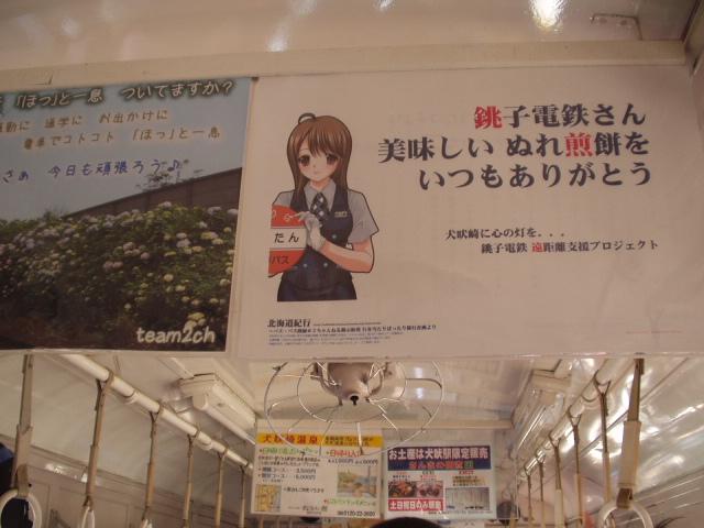 f:id:katayoku_no_hito:20061229135125j:plain