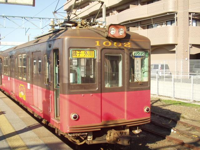f:id:katayoku_no_hito:20061230093556j:plain