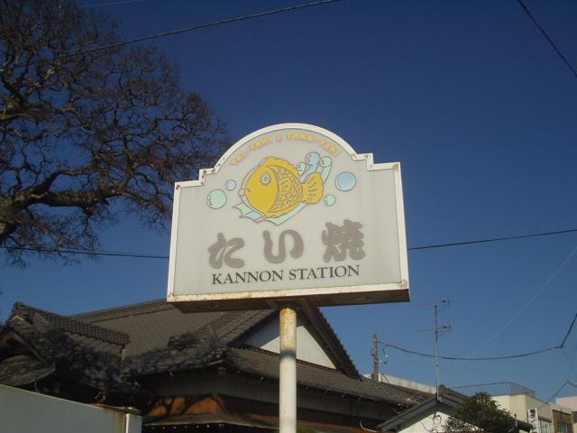 f:id:katayoku_no_hito:20061230100443j:plain
