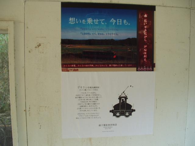 f:id:katayoku_no_hito:20061230102435j:plain