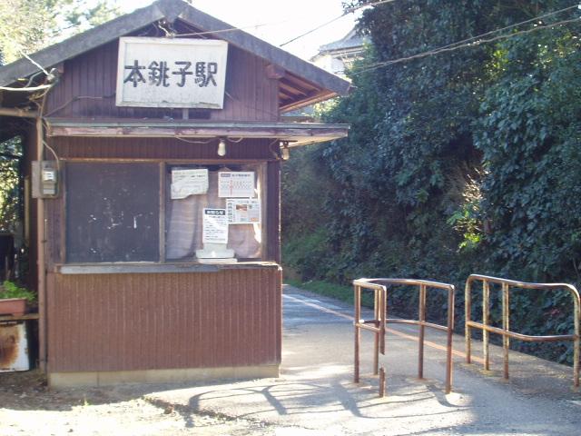 f:id:katayoku_no_hito:20061230103244j:plain
