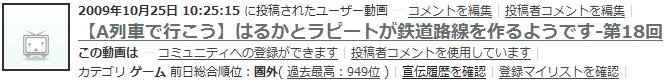 f:id:katayoku_no_hito:20091030203039p:image