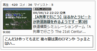 f:id:katayoku_no_hito:20091030203040p:image