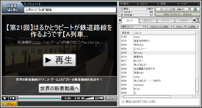 f:id:katayoku_no_hito:20091201012052p:image