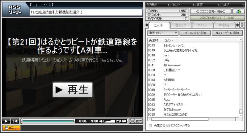 f:id:katayoku_no_hito:20091201012053p:image