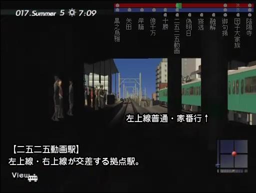 f:id:katayoku_no_hito:20100803013724j:image