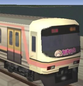 f:id:katayoku_no_hito:20100809162712j:image